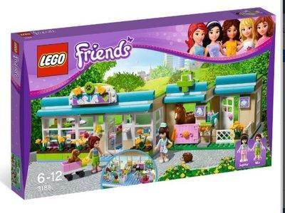 全新絕版- Lego 樂高 3188 Friends Heartlake Vet - Friends 朋友系列