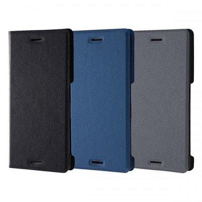 尼德斯Nydus~* 日本正版 Sony Xperia X Performance 翻頁式 可插卡 可立 手機殼 XXP