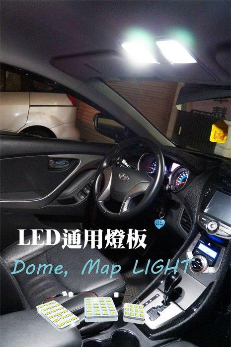 綠能基地㊣LED燈板 T10室內燈 閱讀燈 車內燈 雙尖室內燈 牌照燈 LED燈 車頂燈 BA9S 車燈改裝 車用燈