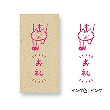 《散步生活雜貨-文具散步》日本進口 Mind Wave - お礼(送禮)木質連續印章93539