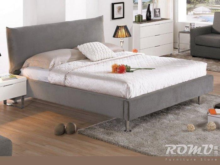 【DH】商品編號G674-3商品名稱亞娜6尺雙人加大造型布面床架。備有5尺/另計。時尚優質細膩。主要地區免運費