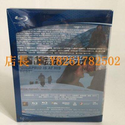 高清DVD志強店 電影藍光碟BD25荒野獵人The Revenant復仇勇者神鬼獵人高清收藏版