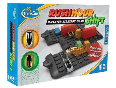 大安殿實體店面 Rush Hour Shift 塞車時刻 雙車突圍 智力停車場 正版益智桌遊