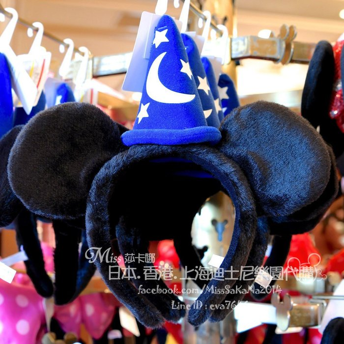 Miss莎卡娜代購【東京迪士尼】﹝預購﹞魔法米奇 米妮 立體耳朵 造型髮箍
