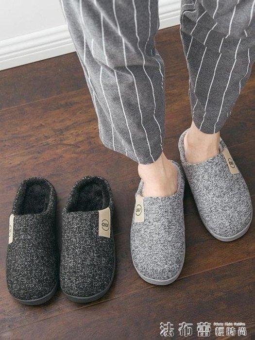 毛毛鞋冬季男士棉拖鞋男2018新款家居室內包跟厚底居家保暖毛毛拖鞋