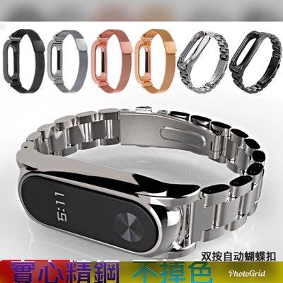 小米手環2錶帶?加送錶帶調整器?金屬實心款(玫瑰金)
