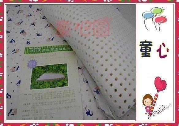 精選透氣舒適~天然嬰兒乳膠床墊~大床款~◎童心玩具1館◎