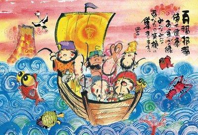 日本進口拼圖 吉祥圖 開運招福 招福寶船 御木幽石 1000片拼圖 61-449