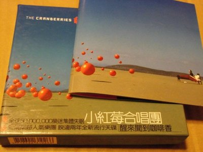 The Cranberries 小紅莓合唱團 Wake Up And Smell The Coffee 醒來聞到咖啡香