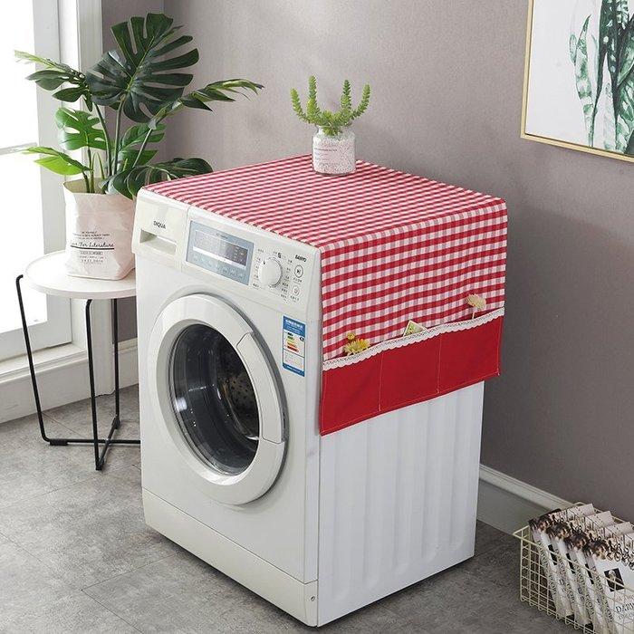 北歐風格紋 洗衣機 乾衣機蓋布 防塵布 小冰箱蓋布 多功能蓋布 |悠飾生活|