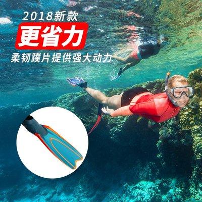 腳蹼迪卡儂潛水浮潛長腳蹼男女裝備游泳裝備蛙鞋自由潛水腳蹼OVS