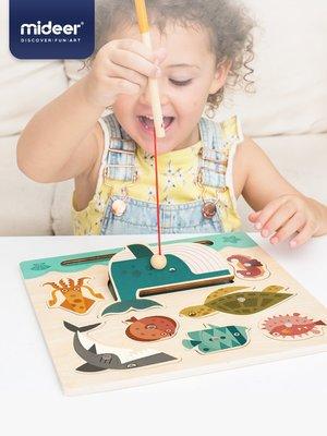 積木城堡 迷你廚房 早教益智鹿兒童磁力釣魚板益智小孩子磁性積木釣魚玩具寶寶1-3歲