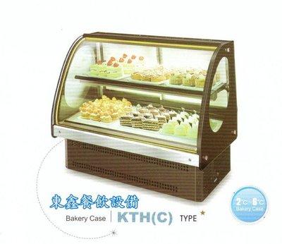 KTH(C) 瑞興 小型蛋糕櫃 / 小蛋糕冷藏展示櫥 / 營業用蛋糕冷藏展示櫃