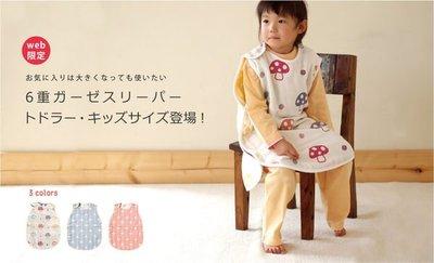 chu日本代購  Hoppetta 6重紗蘑菇防踢被背心 L 大童款  迪士尼 麵包超人 阿卡將