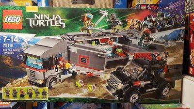 Lego 79116 TMNT 全新未開