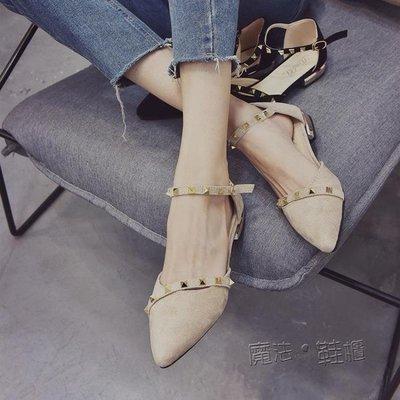尖頭鞋 復古低跟粗跟一字扣單鞋女正韓鉚釘百搭尖頭包頭涼鞋  『』