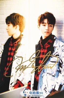 [TFBOYS親筆簽名照片] TFBOYS 王俊凱 親筆簽名照015號 精美包裝#3521