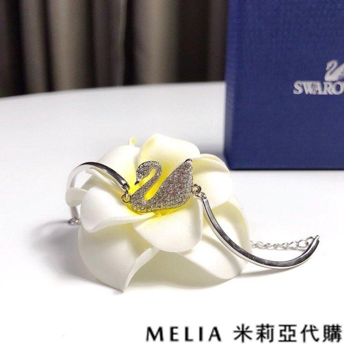Melia 米莉亞代購 0305 19ss Swarovski 施華洛世奇 SWAN 手鐲 時尚優雅 百搭風格 白金粉