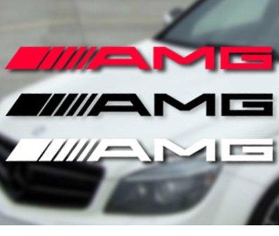 AMG貼紙bens車貼汽車貼紙改裝C63貼紙C200前鏟貼車身車貼