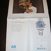網球選手 費達拿 香港報紙全版Rolex廣告1張 包平郵 匯豐/轉數快入數 Roger Federer