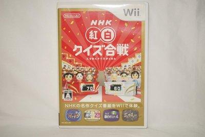 日版 Wii NHK紅白測驗戰 NHK紅白クイズ合戦