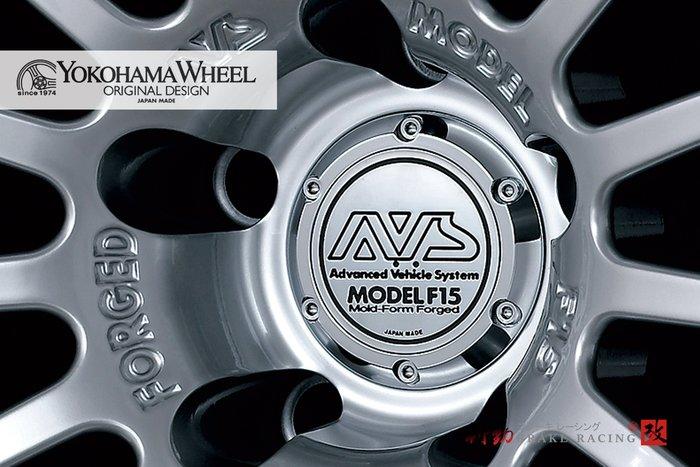 ㊣ ADVAN Racing F15 鍛造鋁圈 LEXUS IS350 19/20/21吋 / 歡迎詢問 / 制動改
