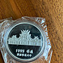 中央造幣廠鑄《北港朝天宮建廟300年纪念銀章》