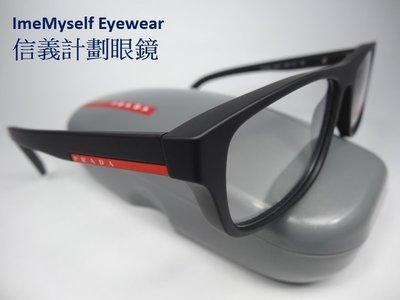 【信義計劃眼鏡】全新真品 PRADA VPS 06G 嘉晏公司貨 日本製 膠框 亞洲版鼻墊 防滑材質 彈簧鏡架 運動可戴