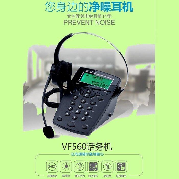 5Cgo【權宇】客服話務必備HION北恩VF560工學設計高清晰自動接聽電話來電顯示螢幕+抗噪音專用舒適單耳麥耳機 含稅