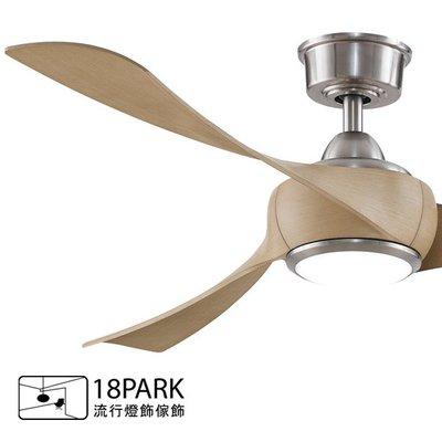 【18Park 】設計師款式 Ingenuity [ 匠心獨運燈扇-72吋 ]
