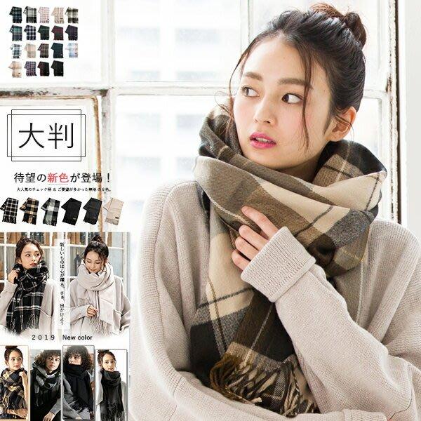 《FOS》日本 熱銷萬件 時尚 保暖 圍巾 披肩 防曬 日式 氣質 可愛 明星款 柔軟 舒適 透氣 禮物 2019新款
