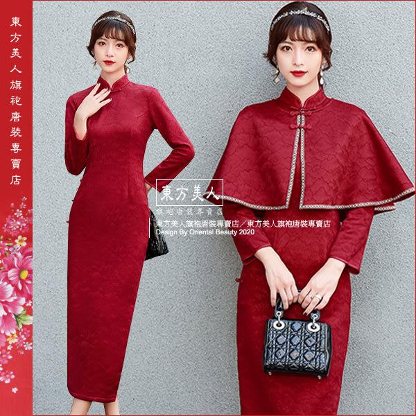 東方美人旗袍唐裝專賣店 ☆°((超低價1590元))°☆ 6339(酒紅)。優雅美麗蕾絲改良式時尚顯瘦長袖長旗袍
