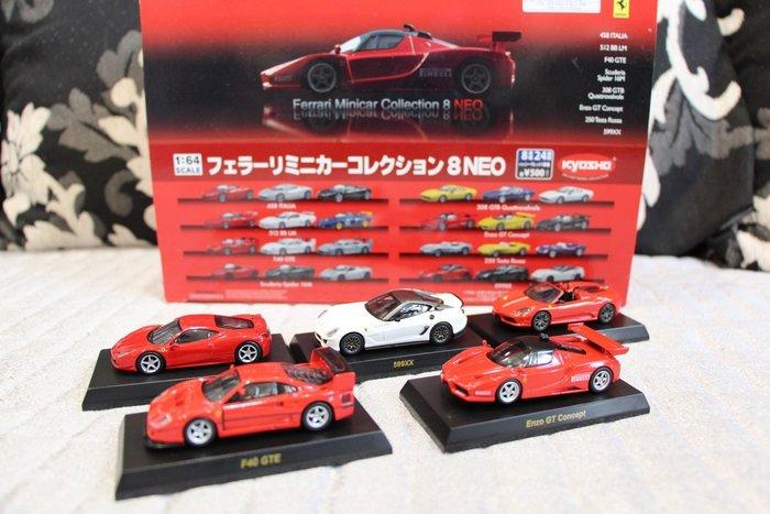 京商 KYOSHO 1/64 Ferrari 法拉利  第八彈 收藏級小車多款 ENZO F40 458 599