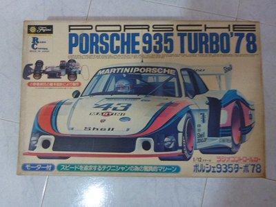 Vintage Fujimi 1/12 RC Racing Car - Porsche 935 Turbo'78
