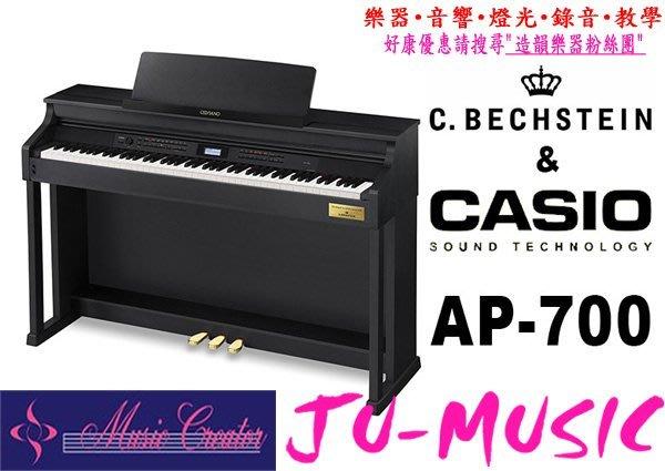 造韻樂器音響- JU-MUSIC - CASIO AP-700 CELVIANO數位 電鋼琴  AP700 新品展示機