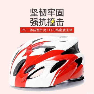 SOSHOP 上海永久官方旗艦店寶寶頭盔安全帽1-2-3歲女孩平衡車/自行車頭盔SSP