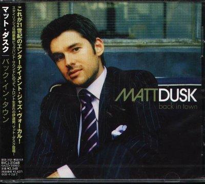 (甲上唱片) Matt Dusk - Back In Town - 日盤+1BONUS