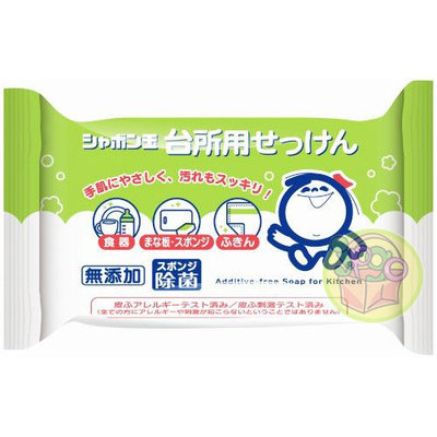 【JPGO日本購 】日本製 玉石鹼 無添加廚房萬用家事皂 110g#320