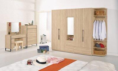 ☆[新荷手作]20C92☆北歐8.2尺橡木紋角櫃衣櫥 組合式衣櫃