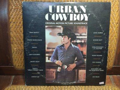 【大目標LP精品】URBAN COWBOY ORIGINAL MOTION PICTURE SOUNDTRACK
