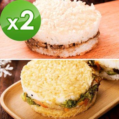 樂活e棧 綜合米漢堡2袋(6顆/袋)-全素