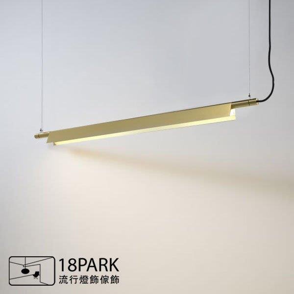 【18Park 】 俐落大方 Metalwork [ 金工室吊燈-180cm ]