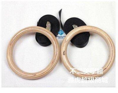 【格倫雅】^高檔健身木制木質吊環 ABS無氣味可調節家用比賽吊環引體向上3223[g-l-y