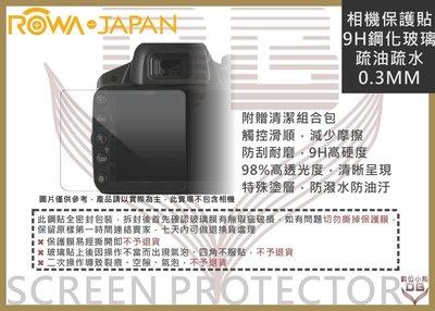 【數位小熊】樂華 FOR CANON 相機 鋼化玻璃保護貼 鋼貼 7D2 70D 80D