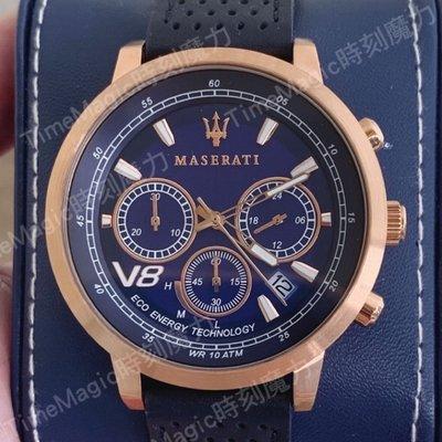 正品【時刻魔力】MASERATI 瑪莎拉蒂光動能計時手錶-GT系列(R8871134003)