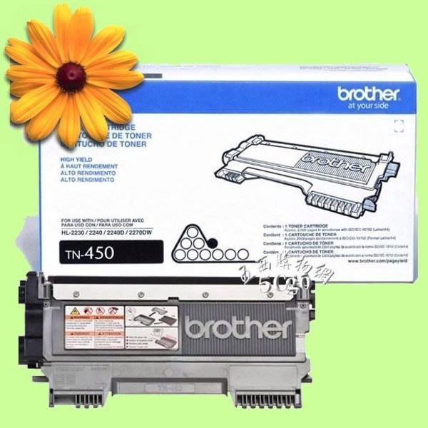 5Cgo【權宇】Brother兄弟牌 TN-450 TN-2225 原廠碳粉匣2600頁 HL-2220/HL-2240