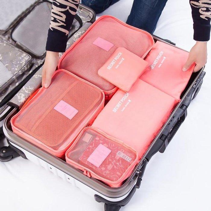 衣服收納包旅行收納袋行李箱衣服分裝整理袋旅游出差衣物內衣收納包套裝