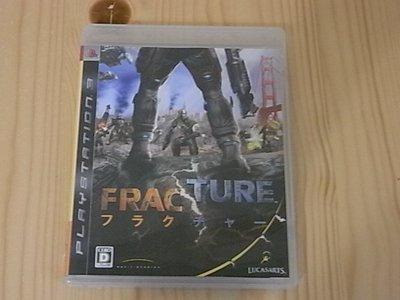 【小蕙生活館】PS3~ FRAC TURE 破碎戰爭 (純日版)