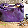 *Beauty*BV Bottega Veneta紫色編織包 側肩...