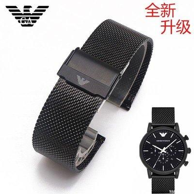 【可開發票】代用阿瑪尼手表帶男鋼帶4滿天星精鋼女士手表鏈 AR60008 2477 243[國際購]